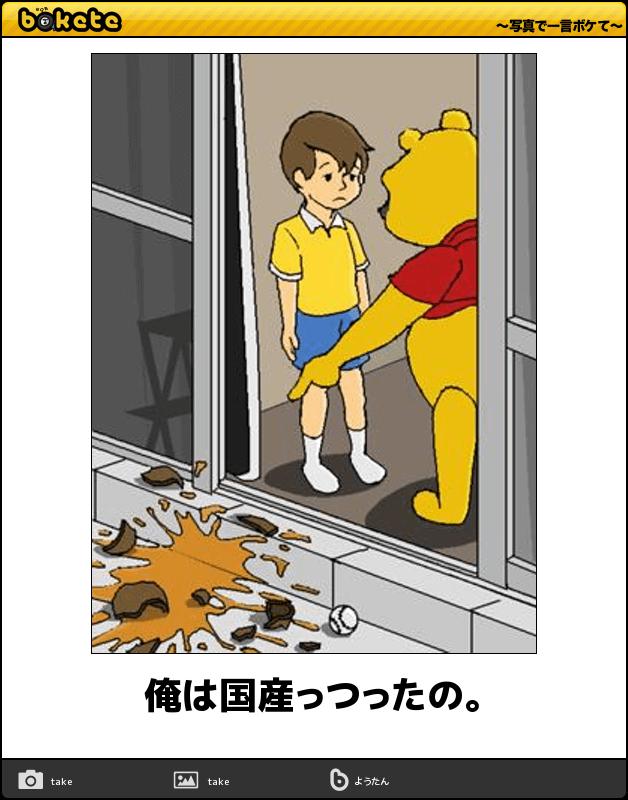 1 (12) (1)