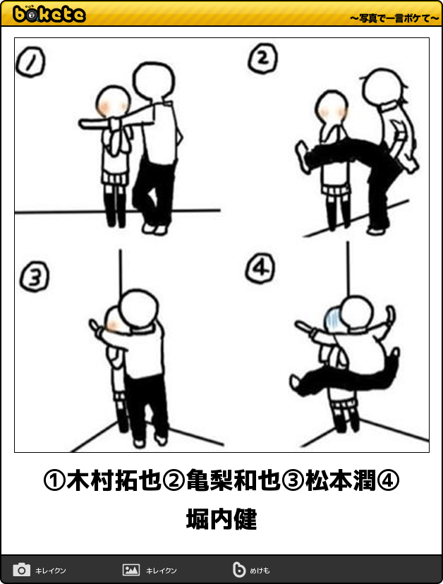 1 (13) (1)