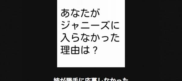 【厳選】腹筋が崩壊してしまう面白大喜利18選