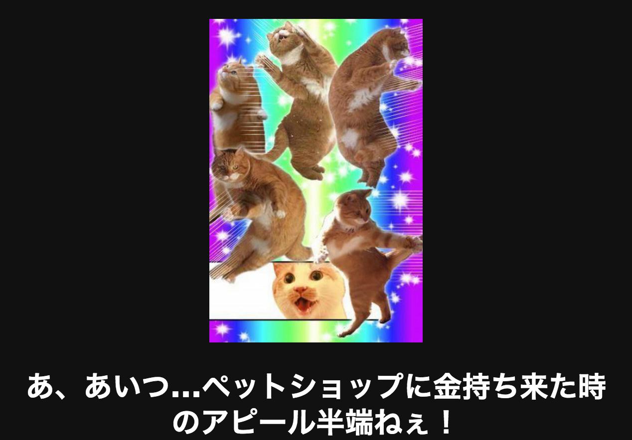 スクリーンショット 2015-04-22 16.24.38
