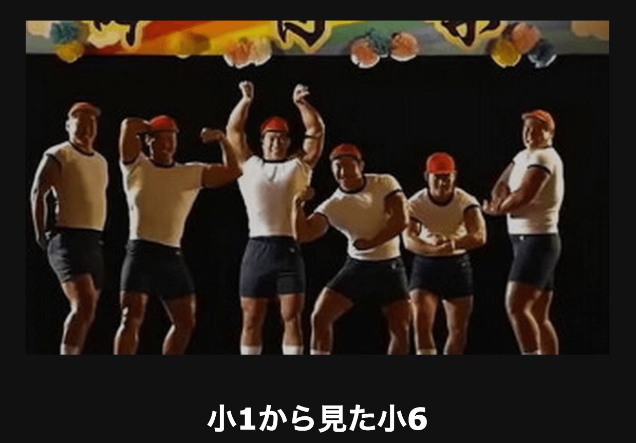 スクリーンショット 2015-04-15 17.18.40