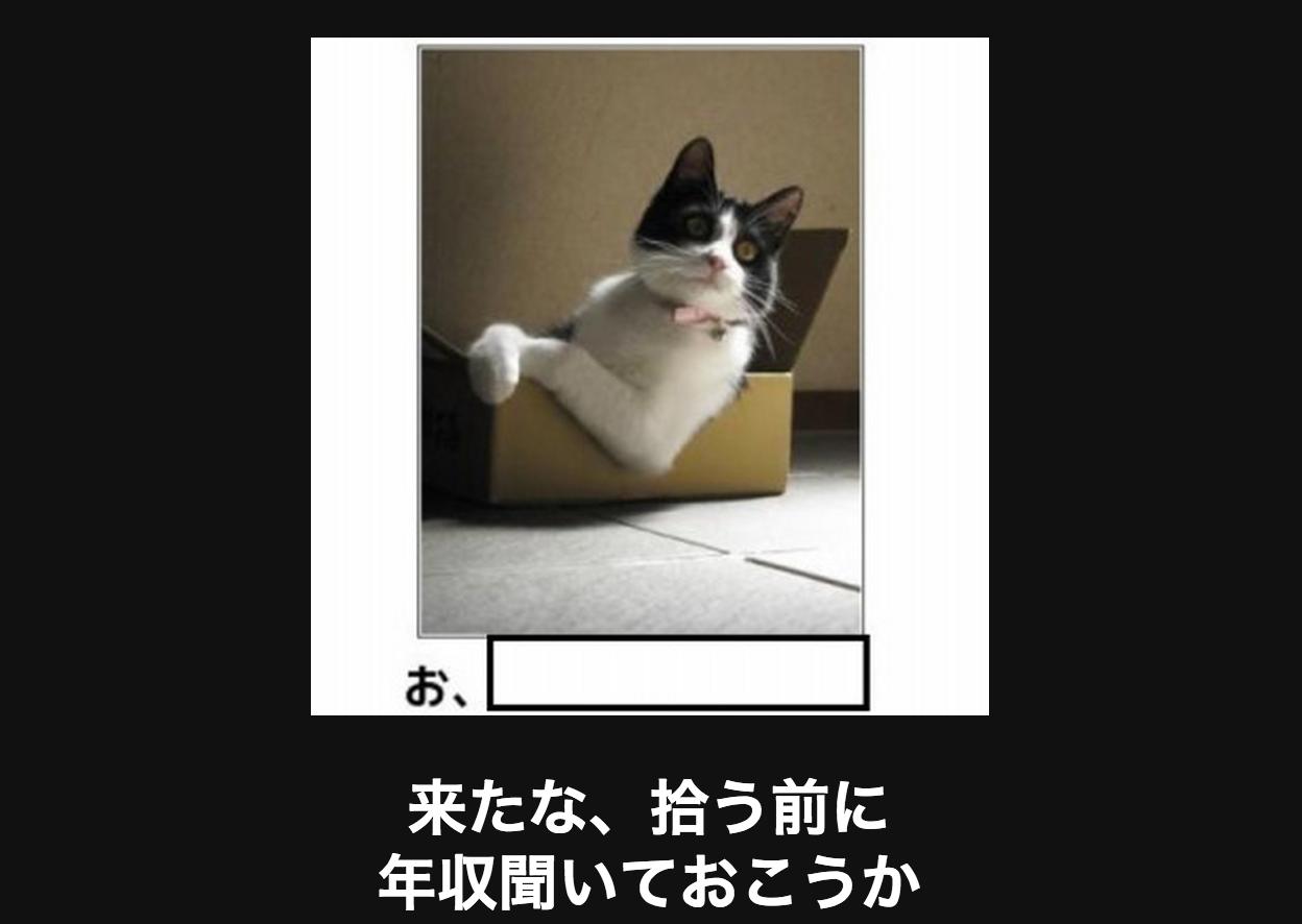 スクリーンショット 2015-05-29 20.21.01