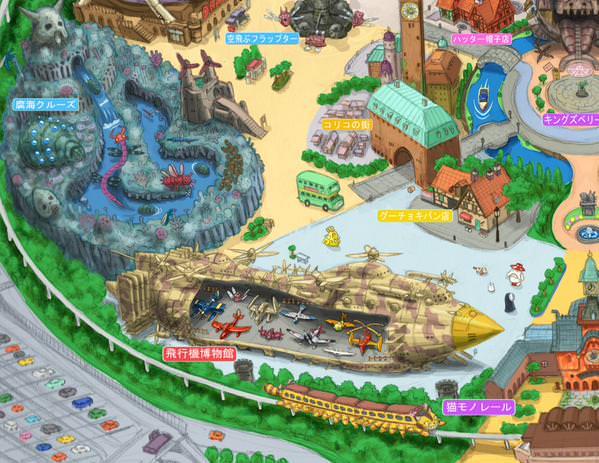 ジブリの遊園地