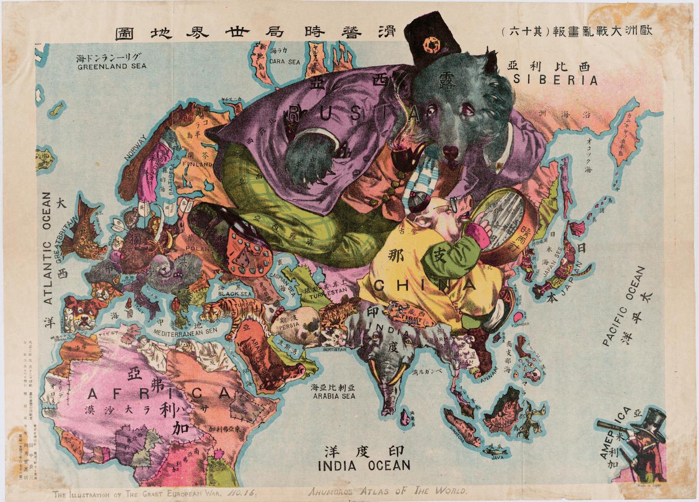 日本人が描いたクリエイティブすぎる世界地図