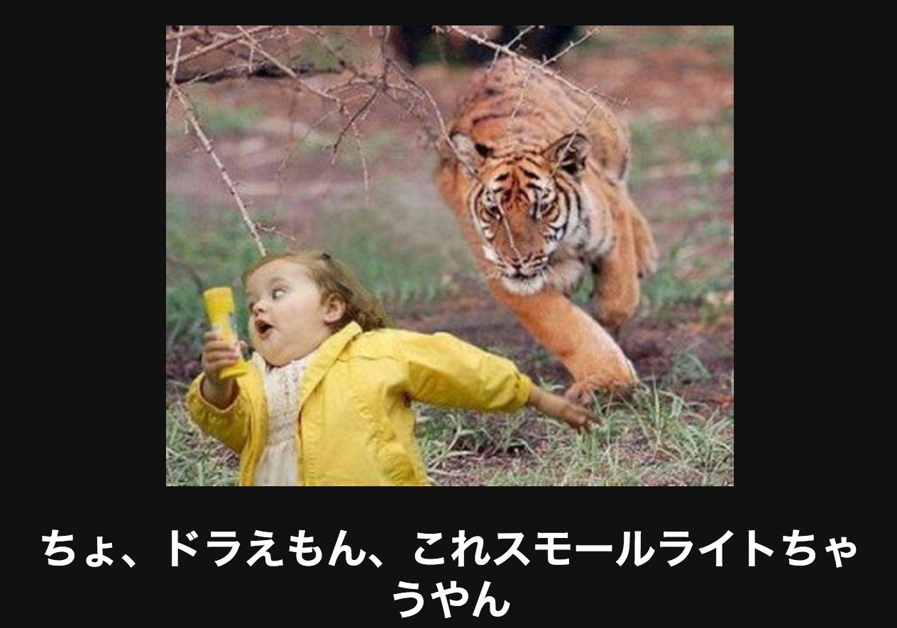 アメーバの子供の大喜利の画像