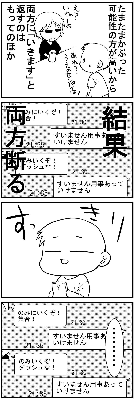 深読み君1_mini
