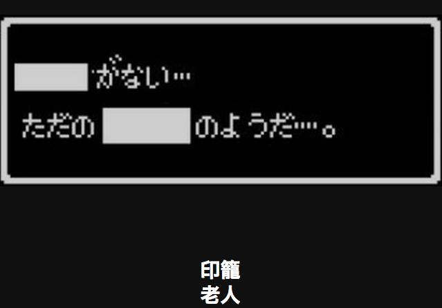 14595 フリ