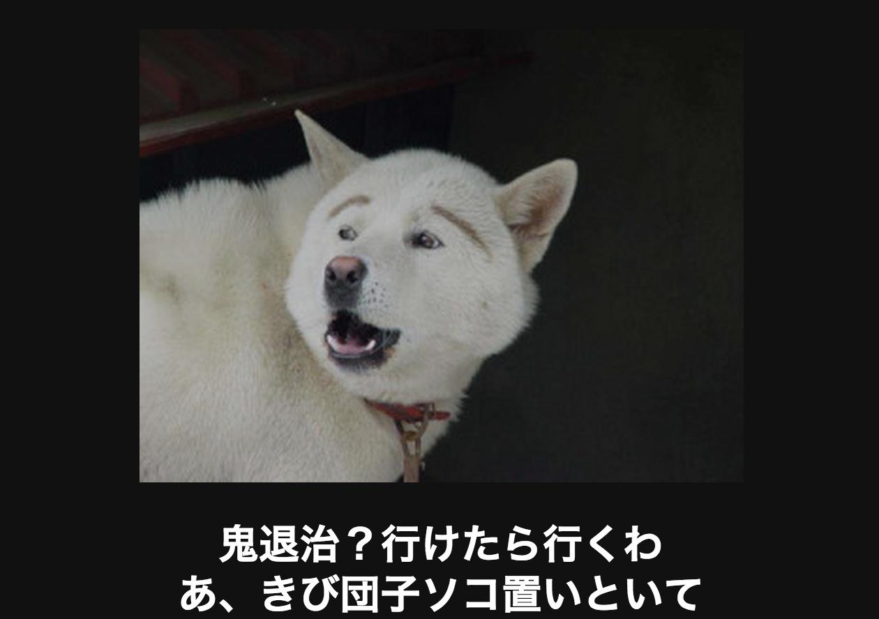 スクリーンショット 2015-05-29 20.36.17