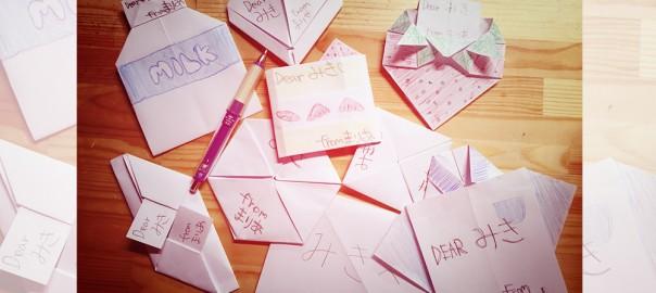 あなたはまだ覚えてる?子供の頃に夢中になった「手紙の折り方」10選