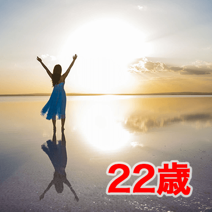 22 (1)