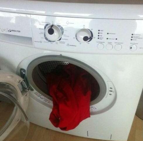 顔に見える乾燥機