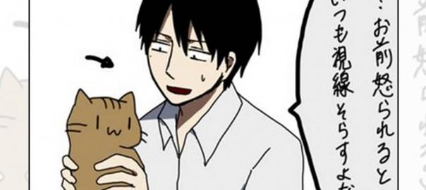 勘違いしてた!叱られた猫がそっぽを向く意外な理由とは?