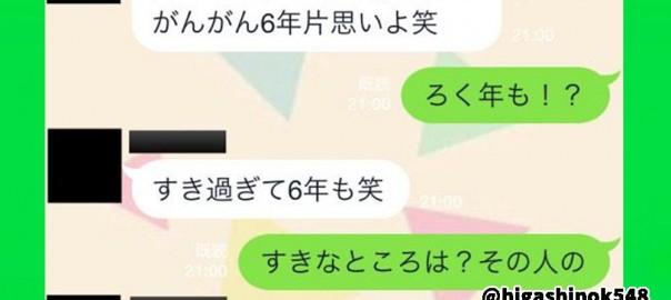 【日本には天才がいっぱいいます】二度読みたくなる秀逸なつぶやき16選