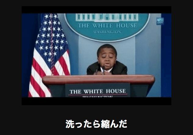 オバマ大統領 アメーバ大喜利