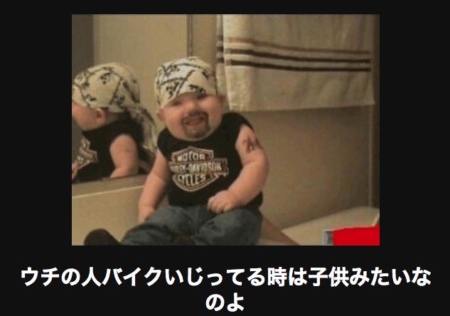 ヒゲ赤ちゃん アメーバ大喜利