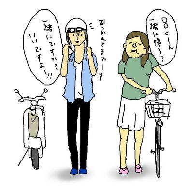 fuhihi1