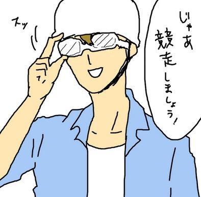 fuhihi2