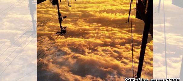 まるでラピュタの世界!空の写真を反転させると幻想的になると話題に(画像10枚)