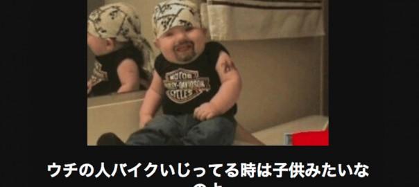 【腹筋崩壊】笑わずにはいられない子供の画像大喜利18選