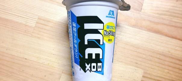 今年の夏はこれで決まり!「ICE BOX」とベストマッチする飲み物を研究してみた