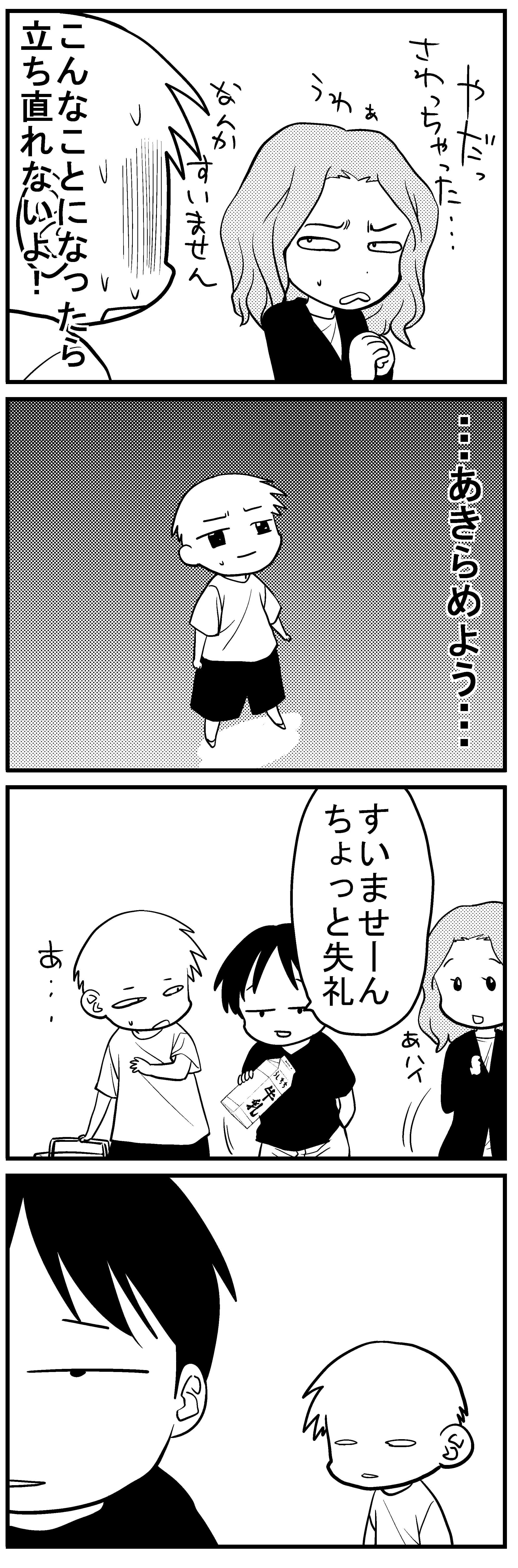 深読み君5 のコピー 3_mini (1)