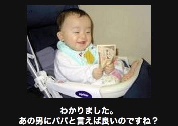 お金喜ぶ子供 アメーバ大喜利
