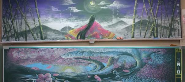 青春をこのキャンバスに!「黒板アート甲子園」に集まった高校生たちの作品が素晴らしい!(画像20枚)