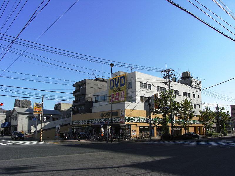 800px-フタバ図書本社02