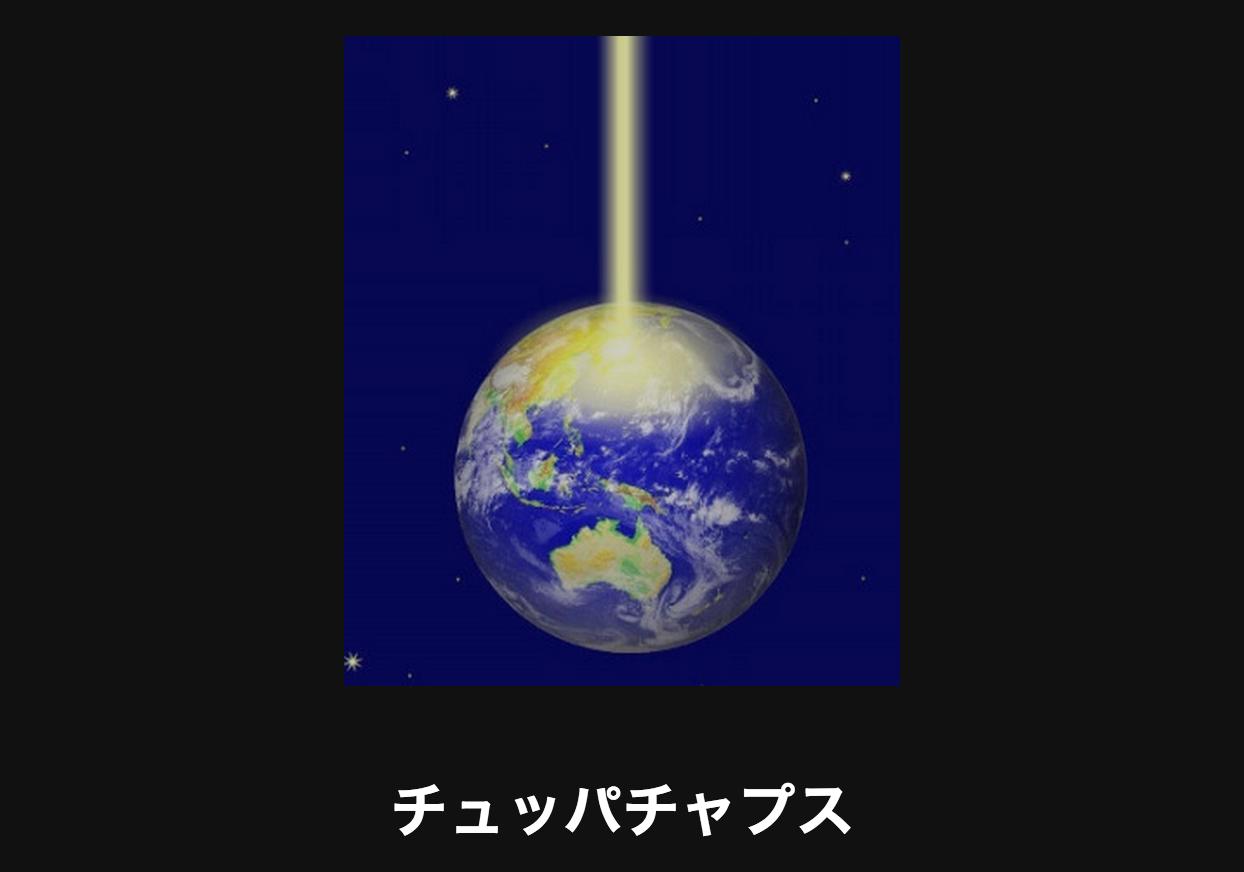スクリーンショット 2015-06-06 19.37.35