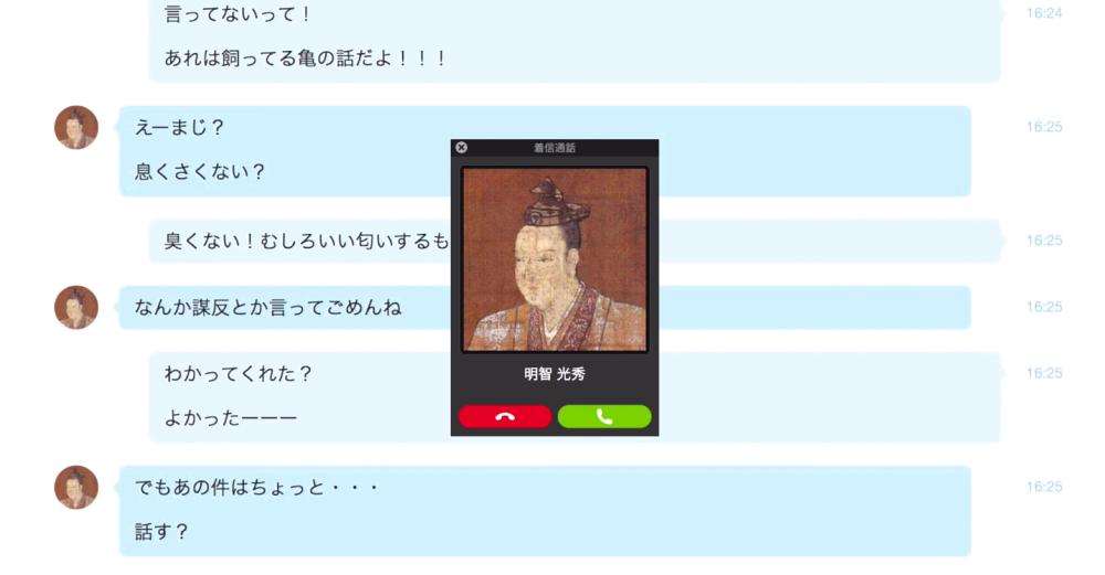 スクリーンショット 2015-06-15 11.41.39