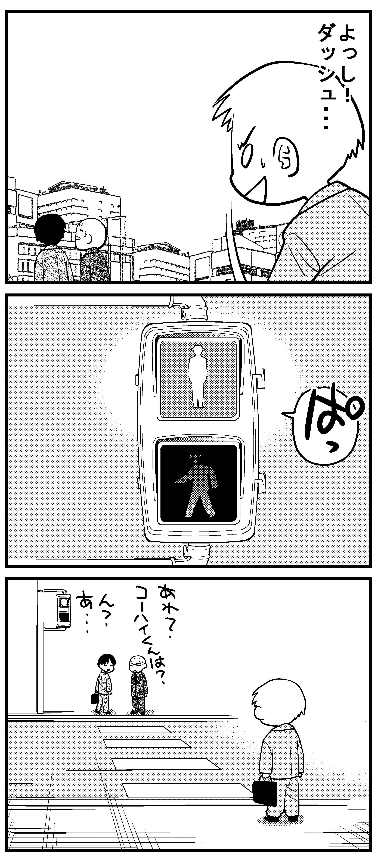 深読み君7 のコピー 3_mini (1)