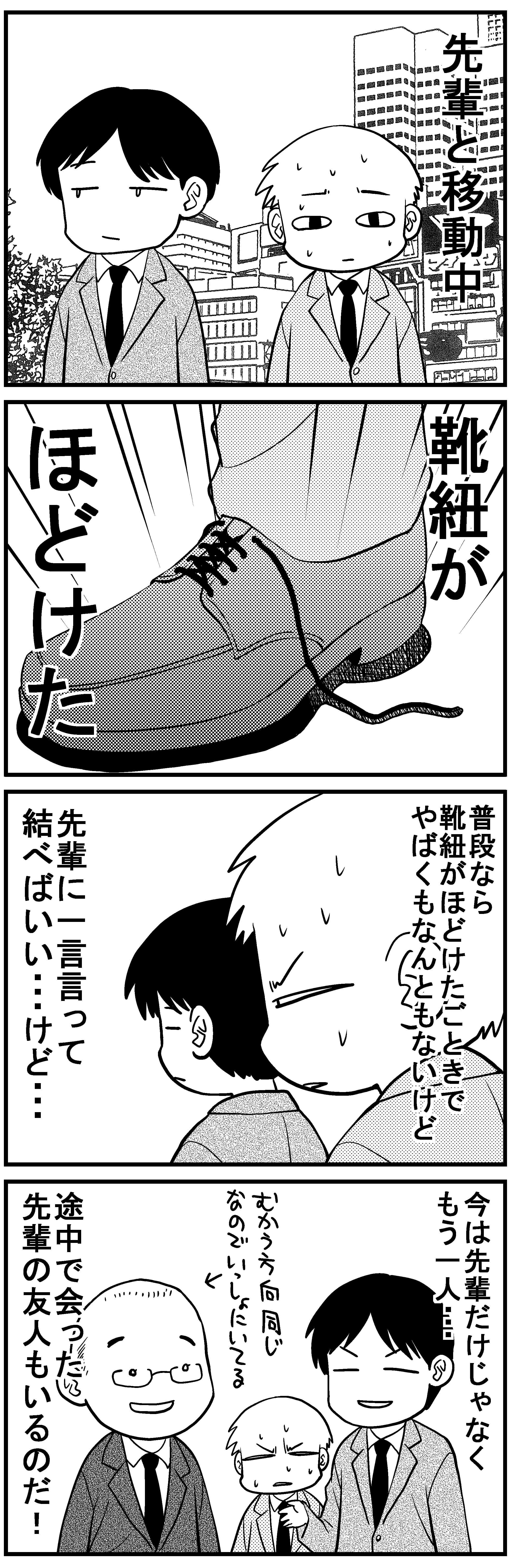 深読み君7_mini (1)