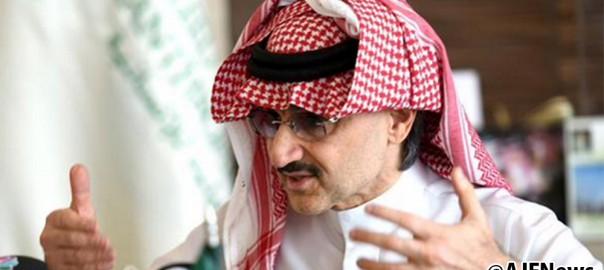 【LINE反応まとめ】アラビアの王子「寄付します」→3兆9000億円が寄付される
