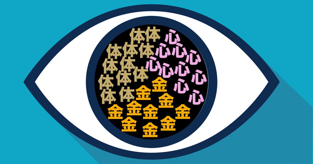 eye24