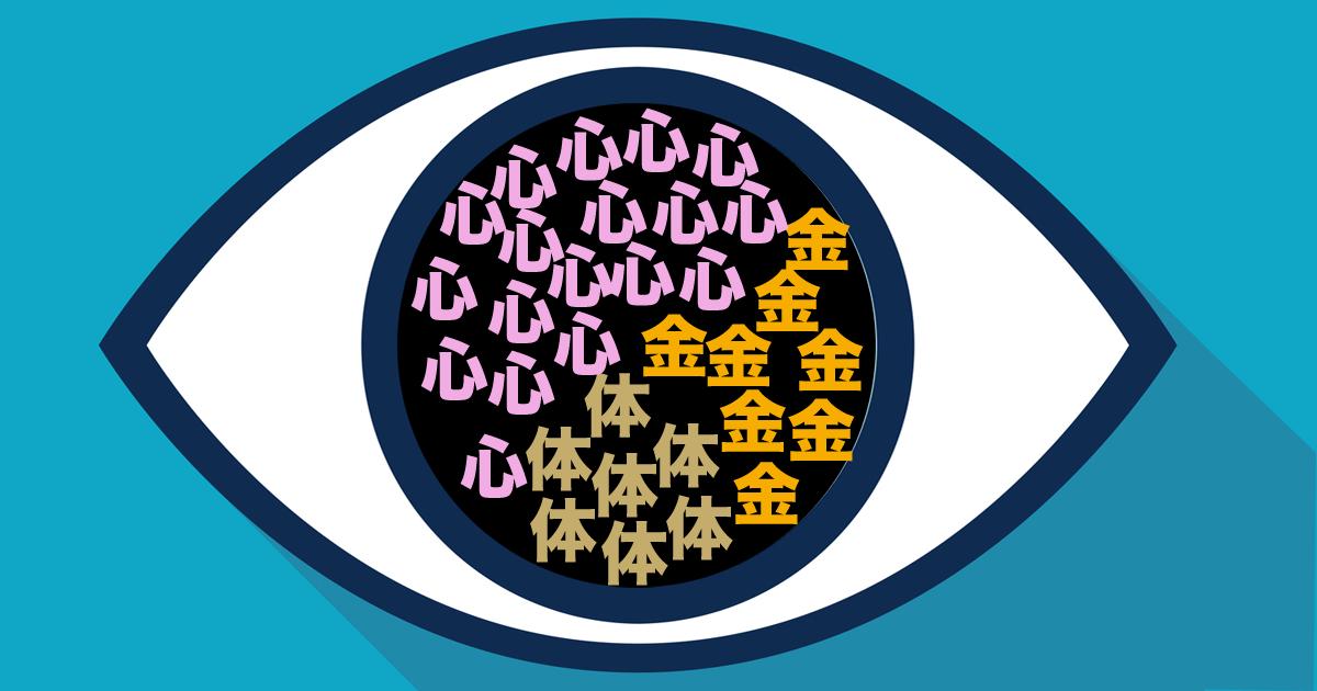 eye31