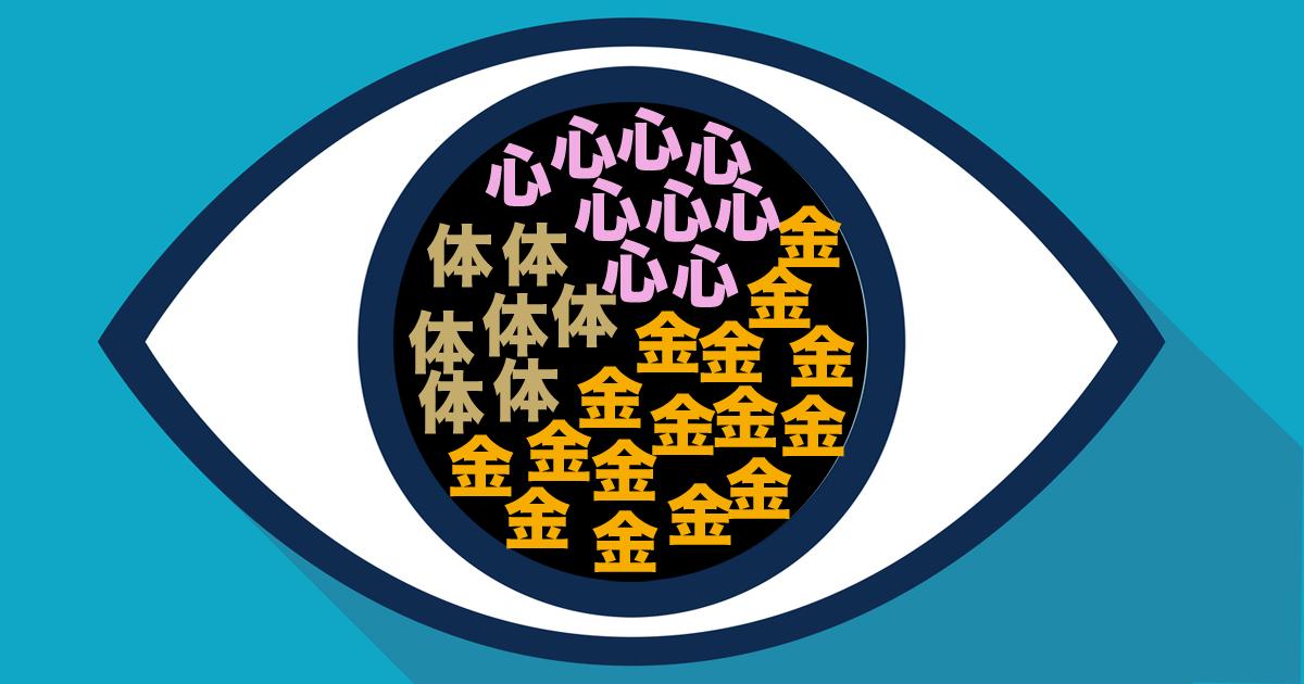 eye32