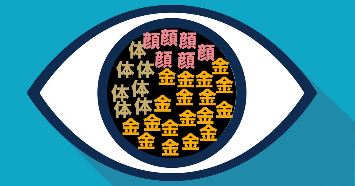 eye35