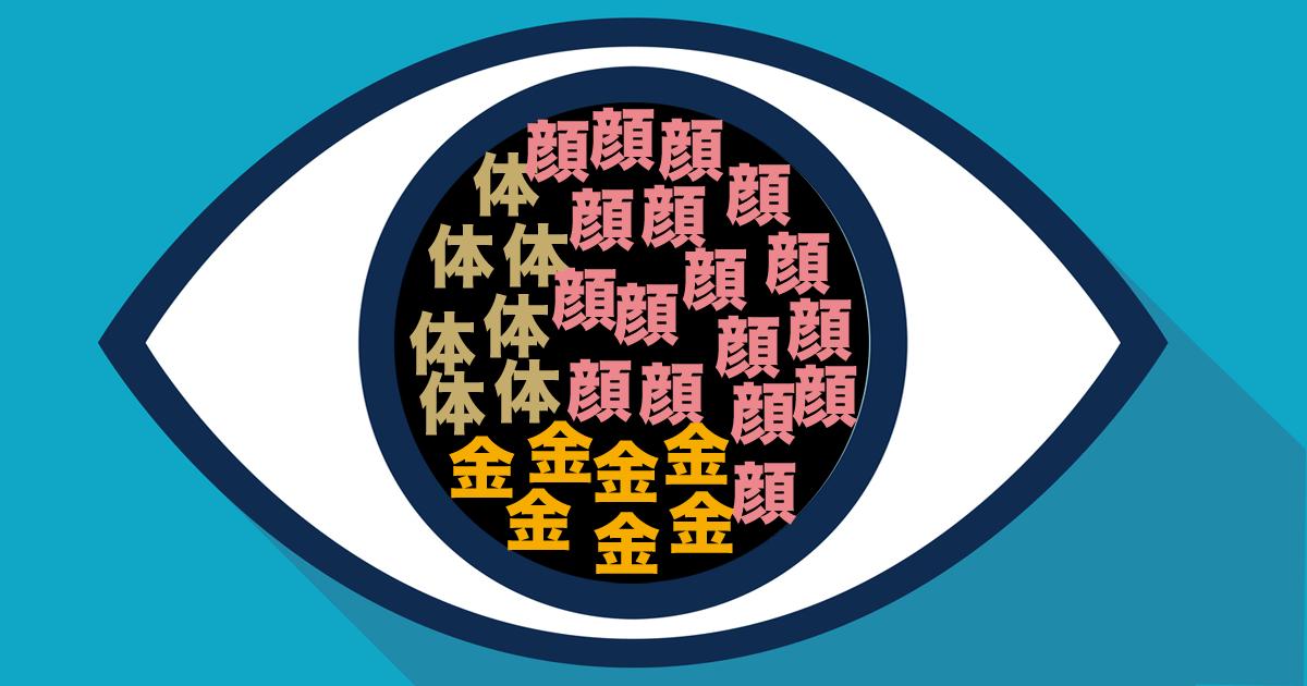 eye36