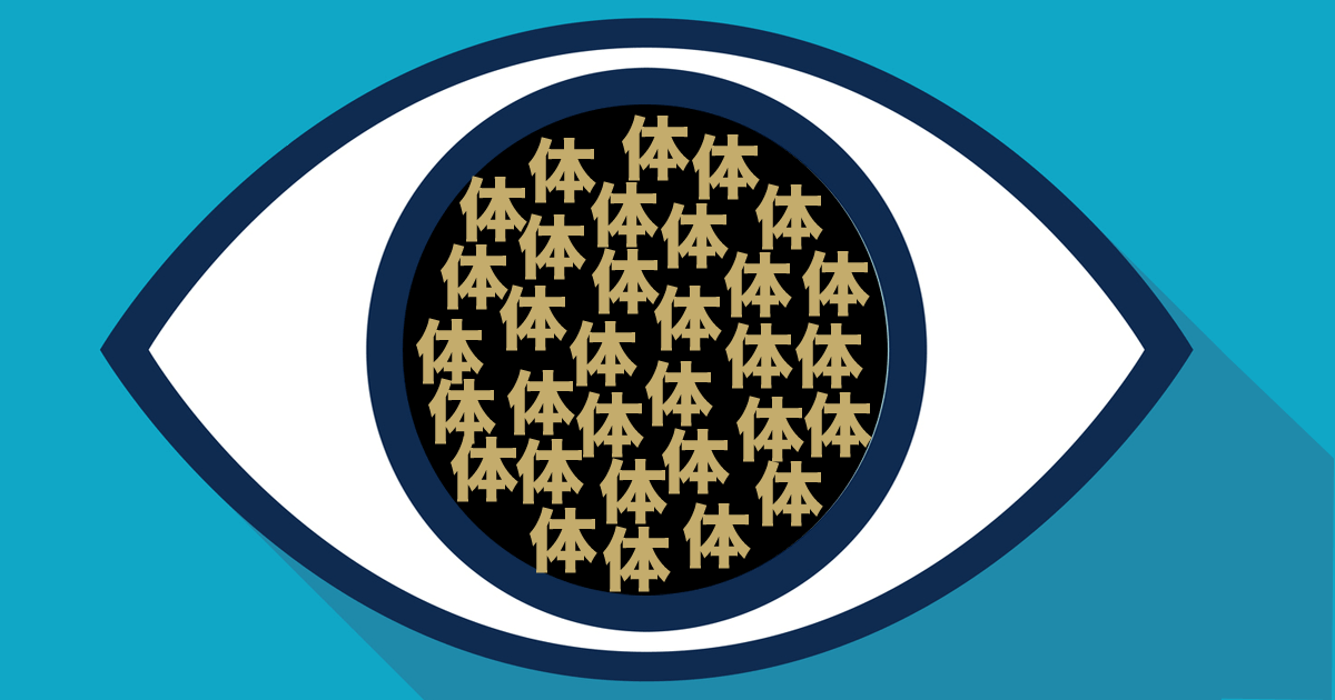 eye57