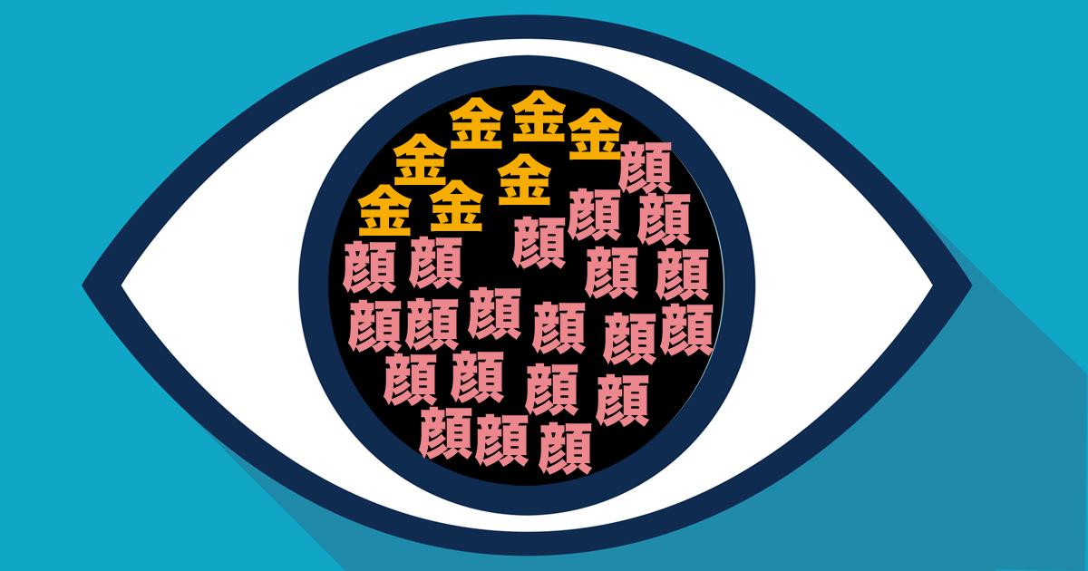 eye59
