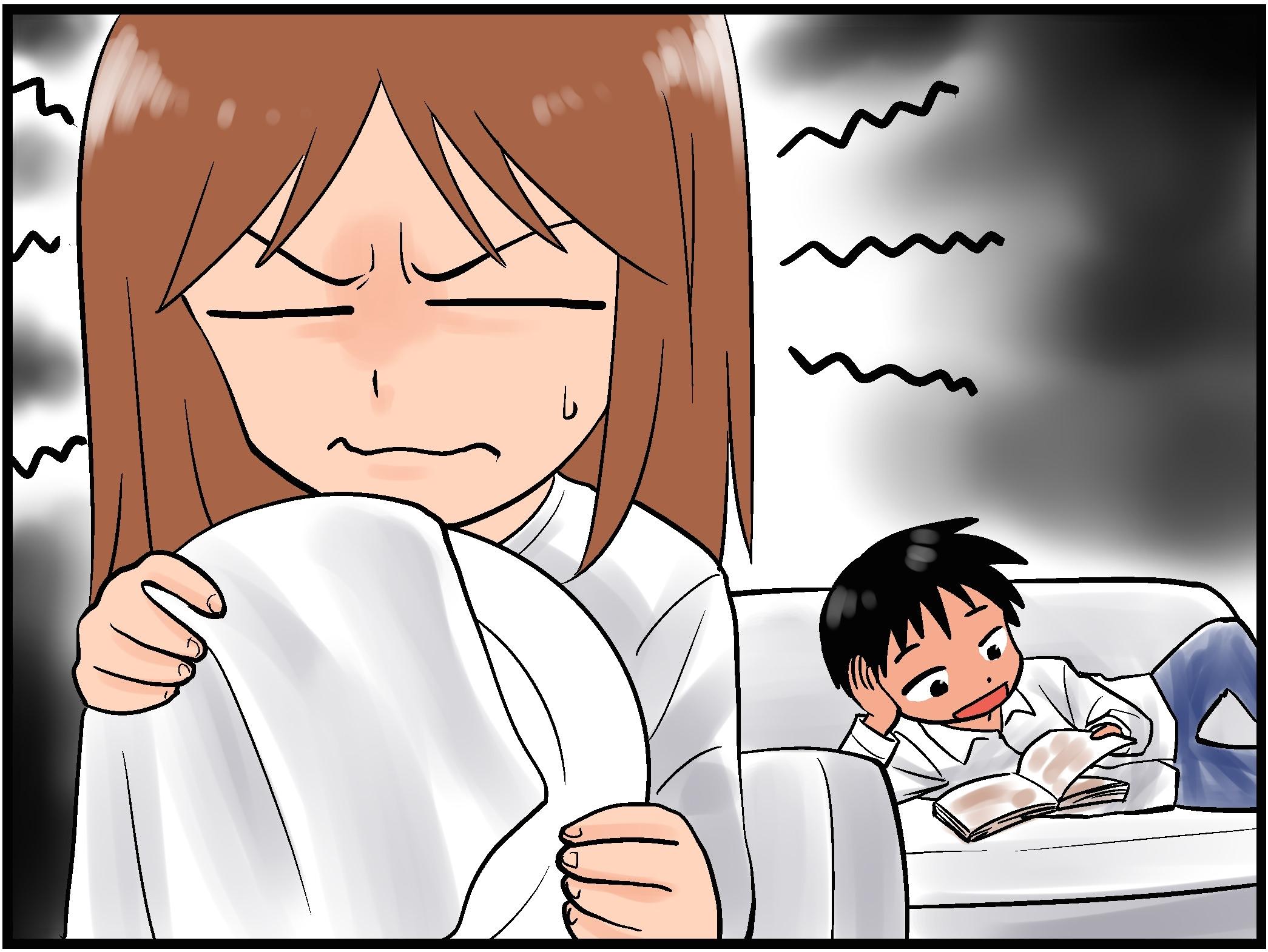妊婦あるあるの「旦那へのイラつきが増える」のイラスト