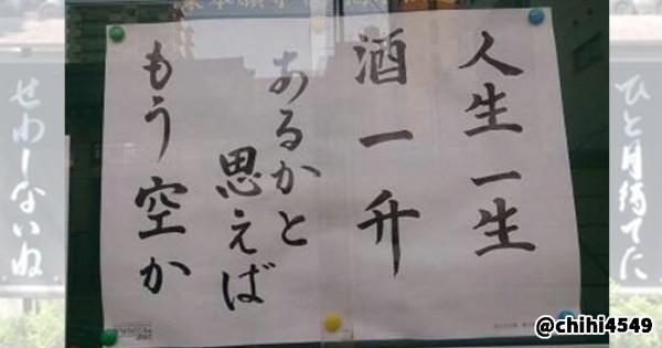 名言 人権 標語