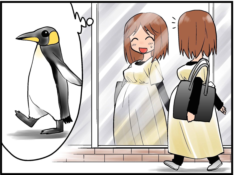 妊婦あるあるの「お腹が大きくなるとヨチヨチヨチヨチ。ペンギンのような気分」のイラスト