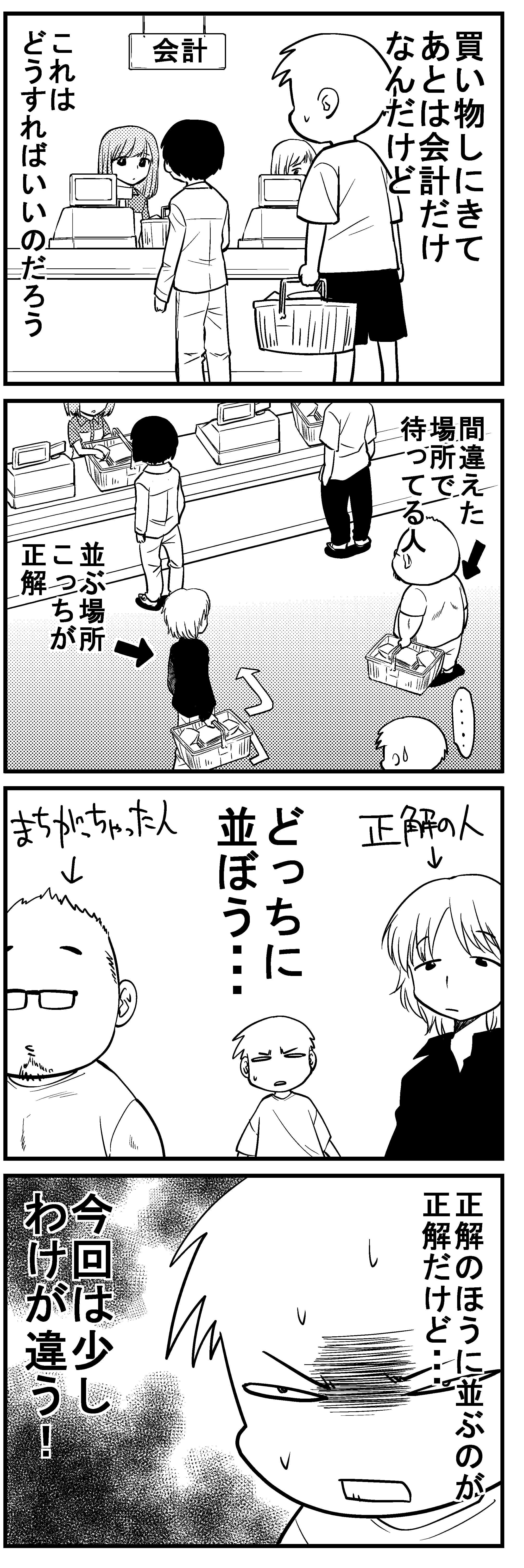 深読み君8_mini (1)