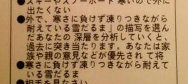 日本語が大暴走!!(笑) 中国製タオルの注意書きが自由奔放すぎて腹筋崩壊