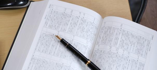 日本語って凄い!同じ文字数でも英語より日本語の情報量が多いとわかるつぶやき