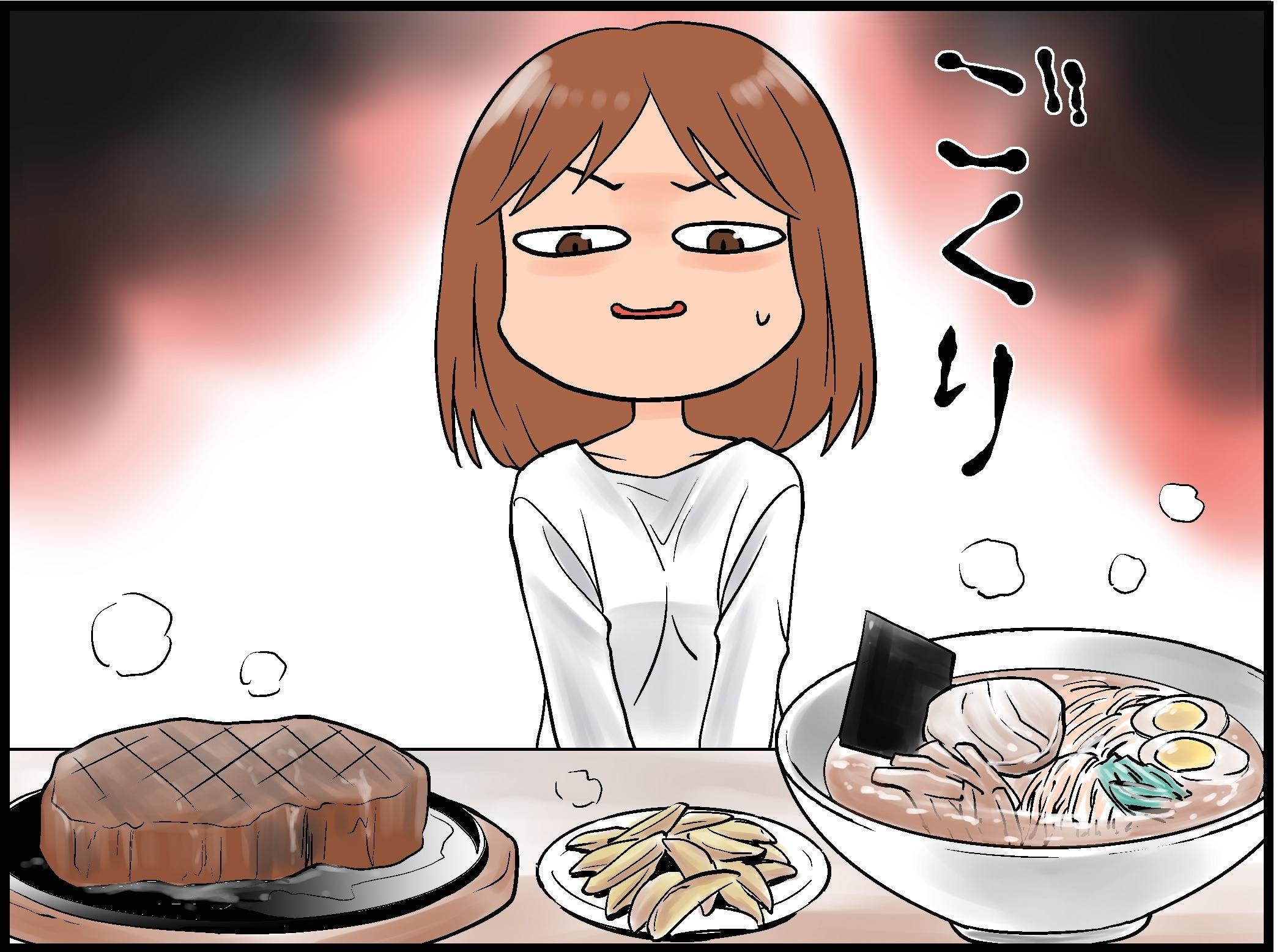 妊婦あるあるの「味の濃いものがやたら食べたくなる」のイラスト
