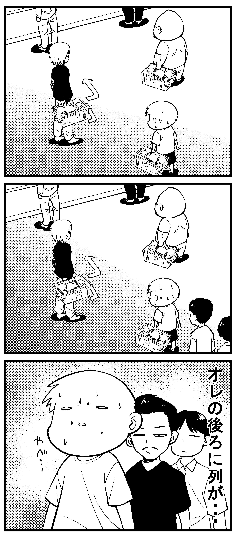 深読み君8 のコピー 3_mini (1)
