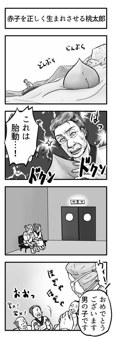 manga1