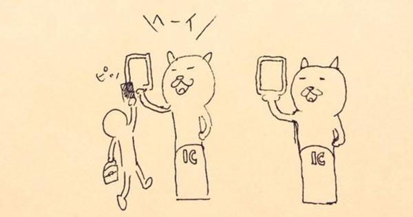 日本の朝に元気を!通勤を楽しくする「ハイタッチ式改札」上を向いて歩かざるを得ない